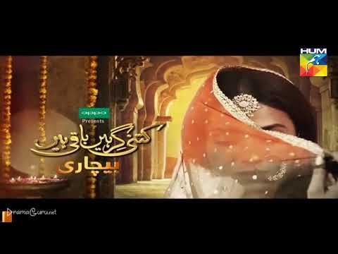Kitni Girhein Baqi Hain Season 2 Episode 18 Hum TV