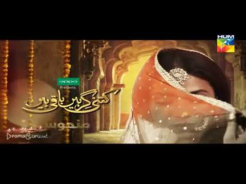 Kitni Girhein Baqi Hain Season 2 Episode 19 Hum TV