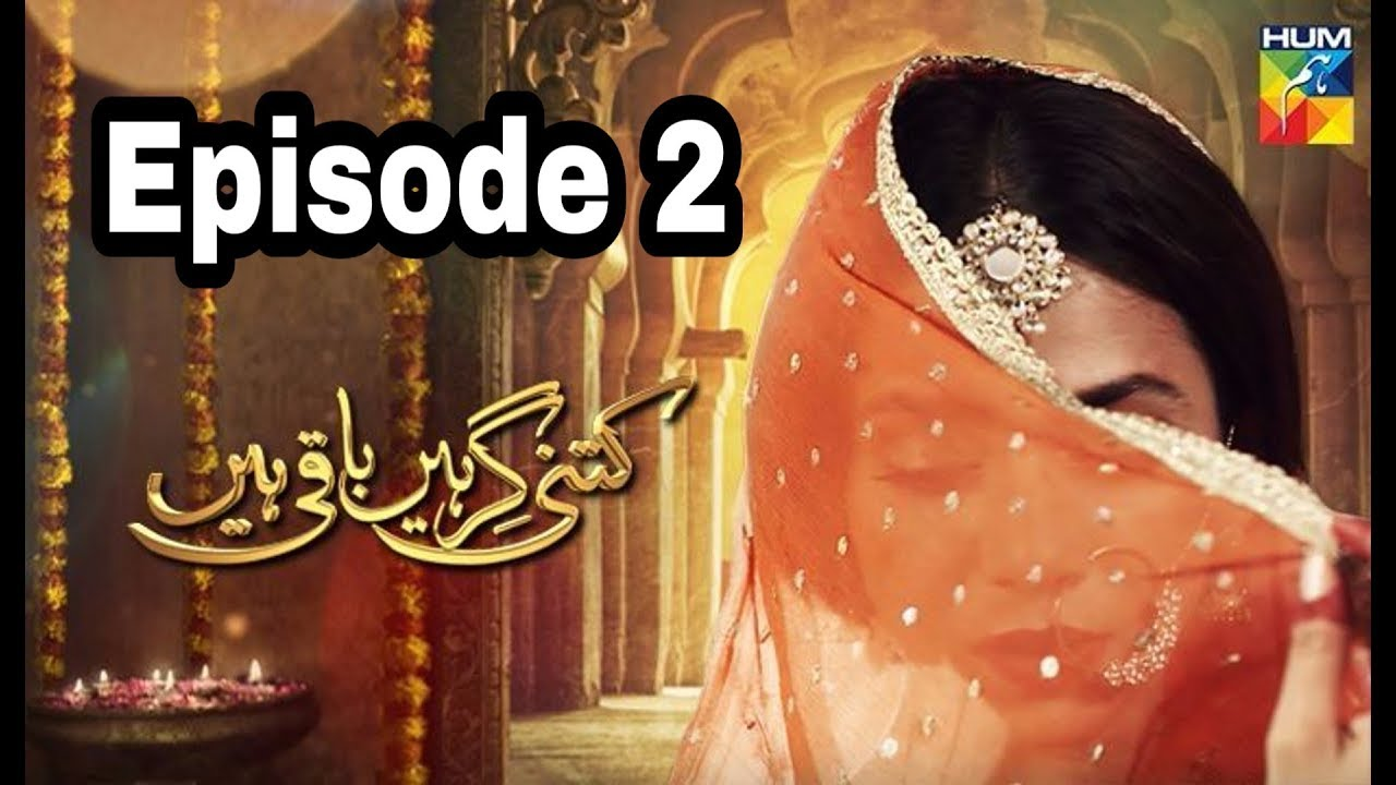 Kitni Girhein Baqi Hain Season 2 Episode 2 Hum TV