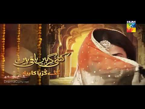 Kitni Girhein Baqi Hain Season 2 Episode 20 Hum TV