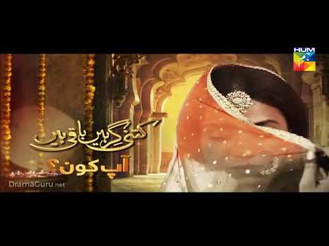 Kitni Girhein Baqi Hain Season 2 Episode 21 Hum TV