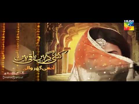 Kitni Girhein Baqi Hain Season 2 Episode 26 Hum TV