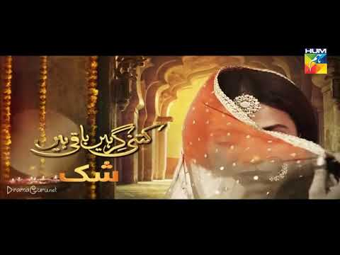 Kitni Girhein Baqi Hain Season 2 Episode 28 Hum TV
