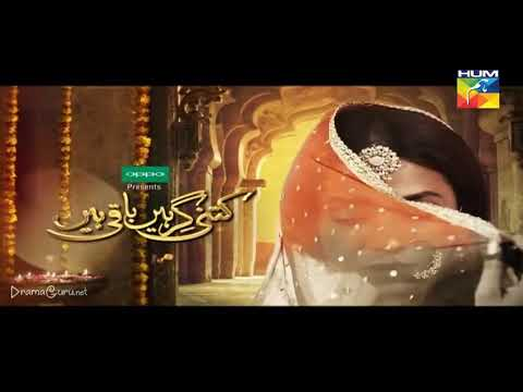 Kitni Girhein Baqi Hain Season 2 Episode 29 Hum TV