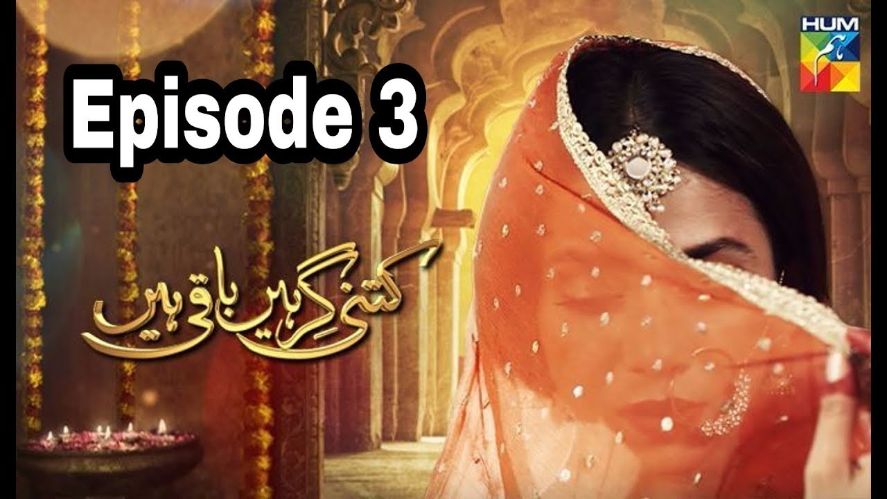 Kitni Girhein Baqi Hain Season 2 Episode 3 Hum TV