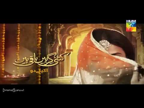 Kitni Girhein Baqi Hain Season 2 Episode 33 Hum TV
