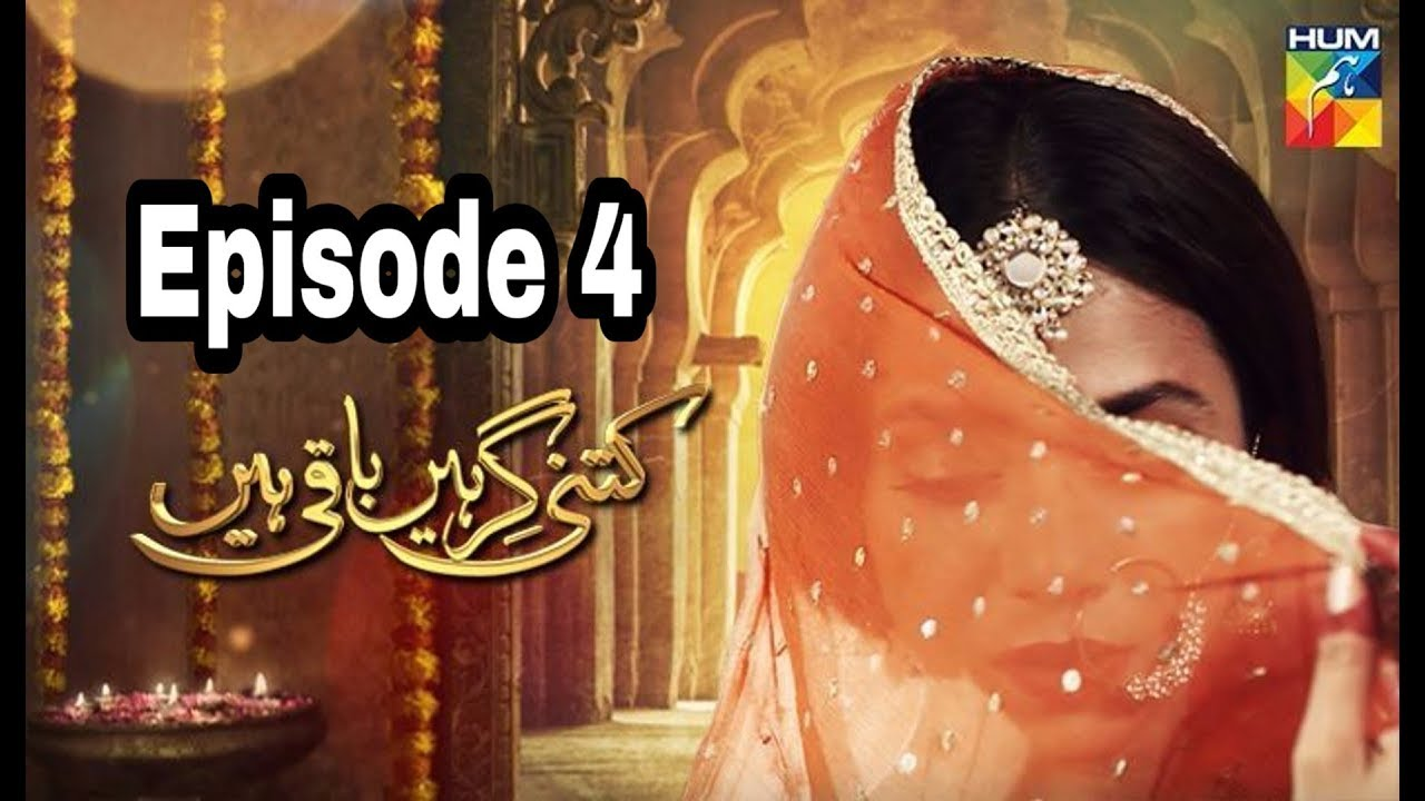 Kitni Girhein Baqi Hain Season 2 Episode 4 Hum TV