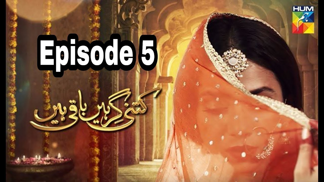 Kitni Girhein Baqi Hain Season 2 Episode 5 Hum TV