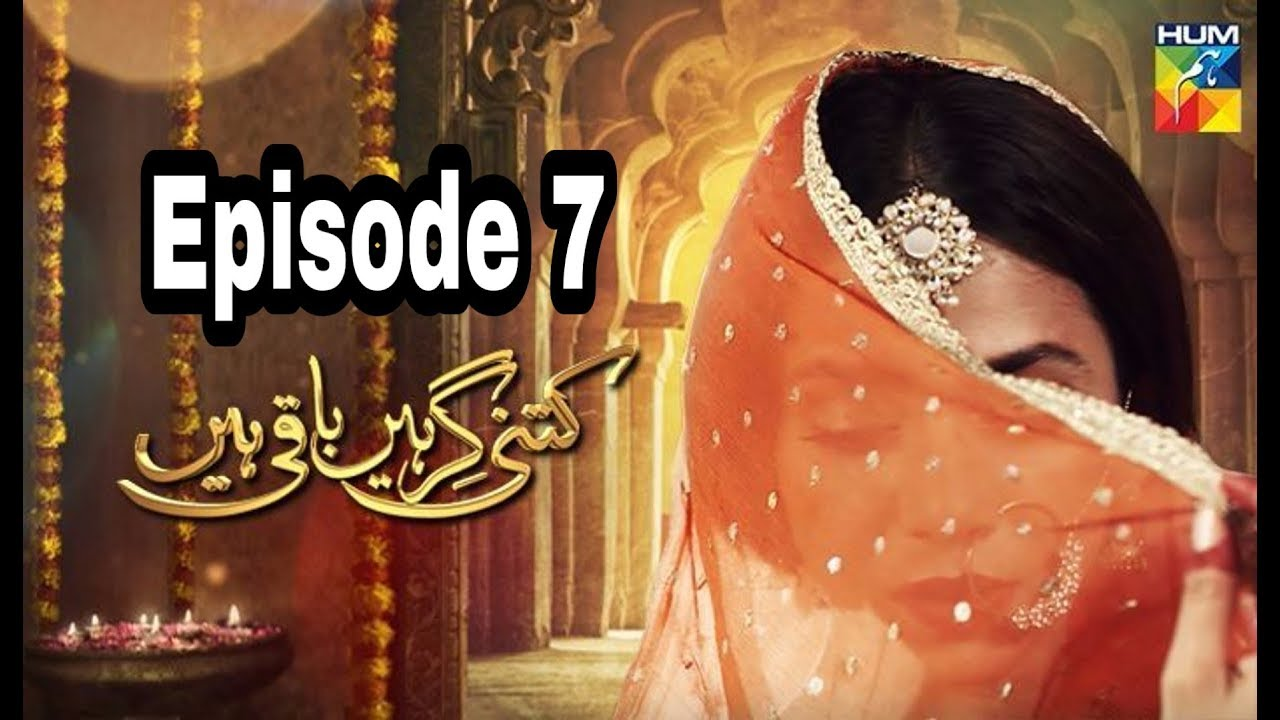 Kitni Girhein Baqi Hain Season 2 Episode 7 Hum TV