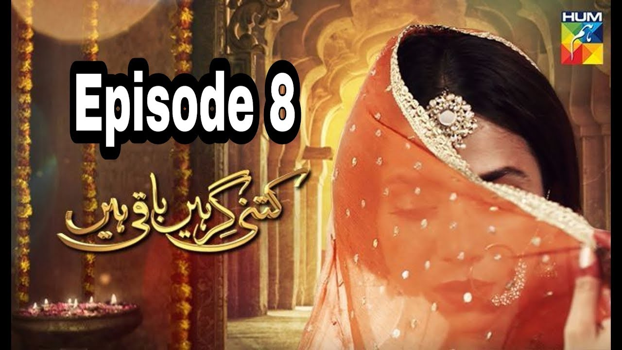 Kitni Girhein Baqi Hain Season 2 Episode 8 Hum TV