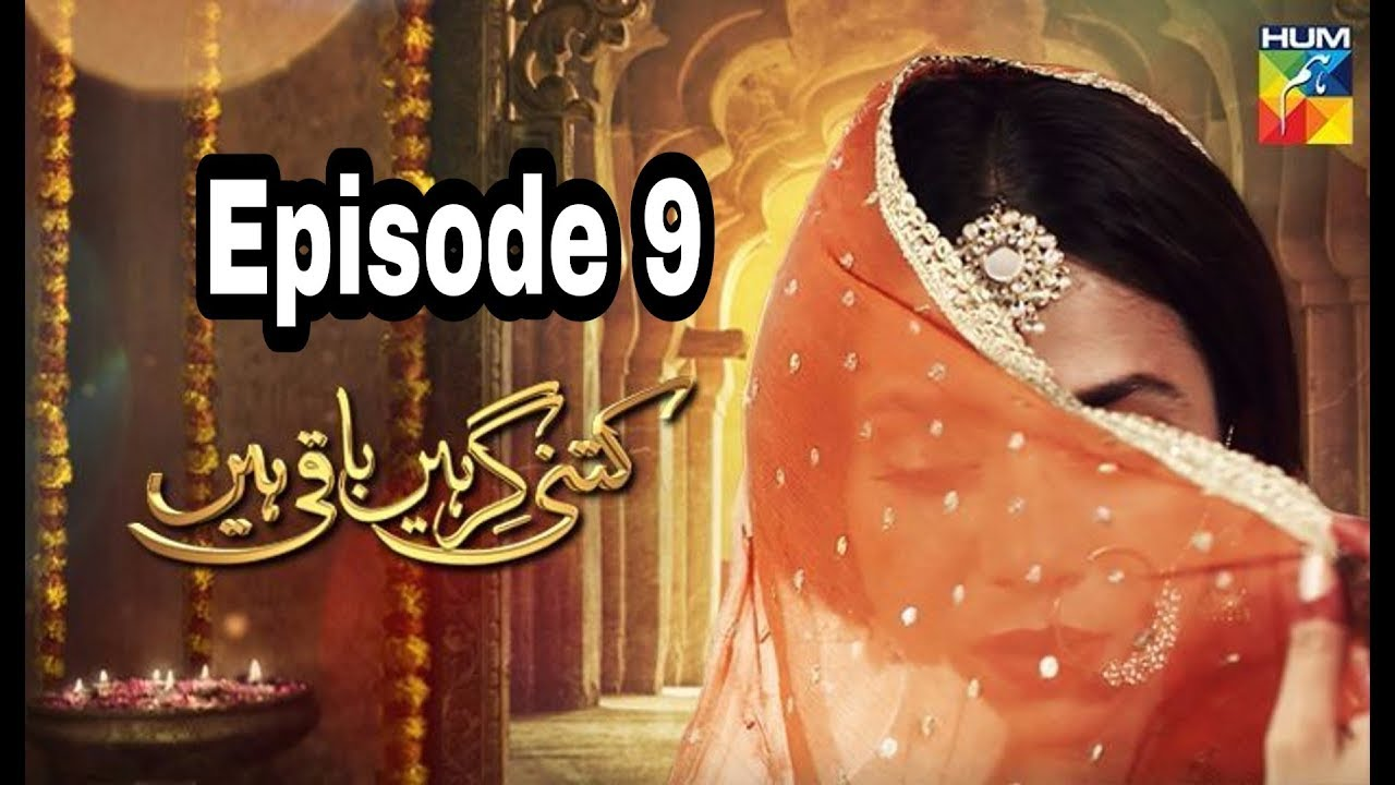 Kitni Girhein Baqi Hain Season 2 Episode 9 Hum TV