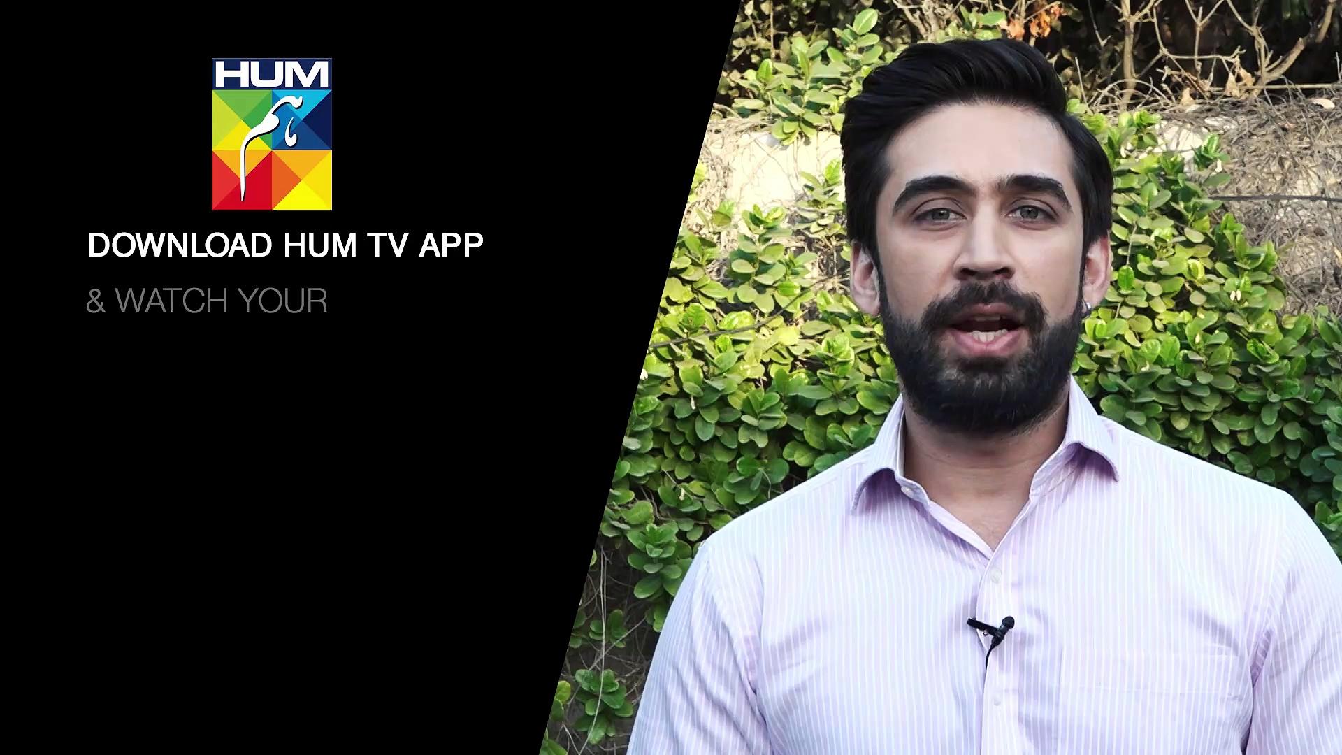 Meer Abru Episode #18 HUM TV Drama 12 June 2019