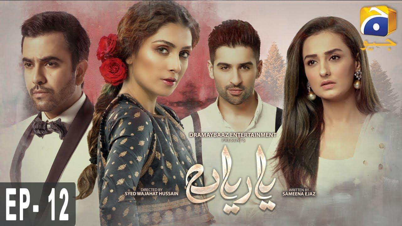 Yaariyan - EP 12 - 28th June 2019   HAR PAL GEO Dramas
