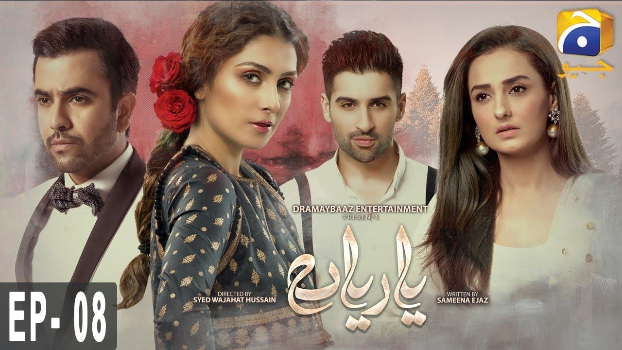Yaariyan - Episode 08 | HAR PAL GEO