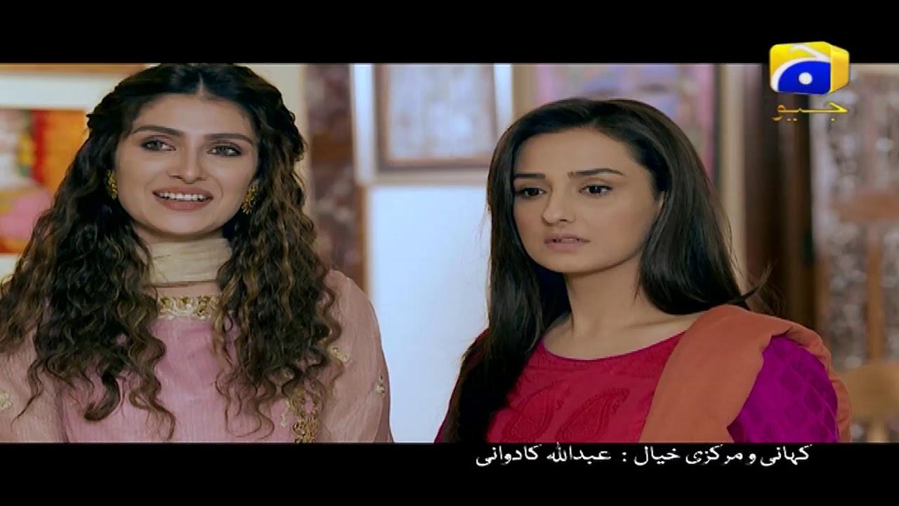Yaariyan - Episode 11 Promo | HAR PAL GEO
