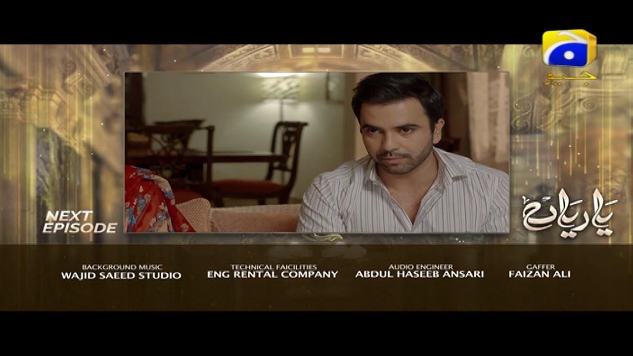 Yaariyan - Episode 11 Teaser  - 14 June 19   HAR PAL GEO