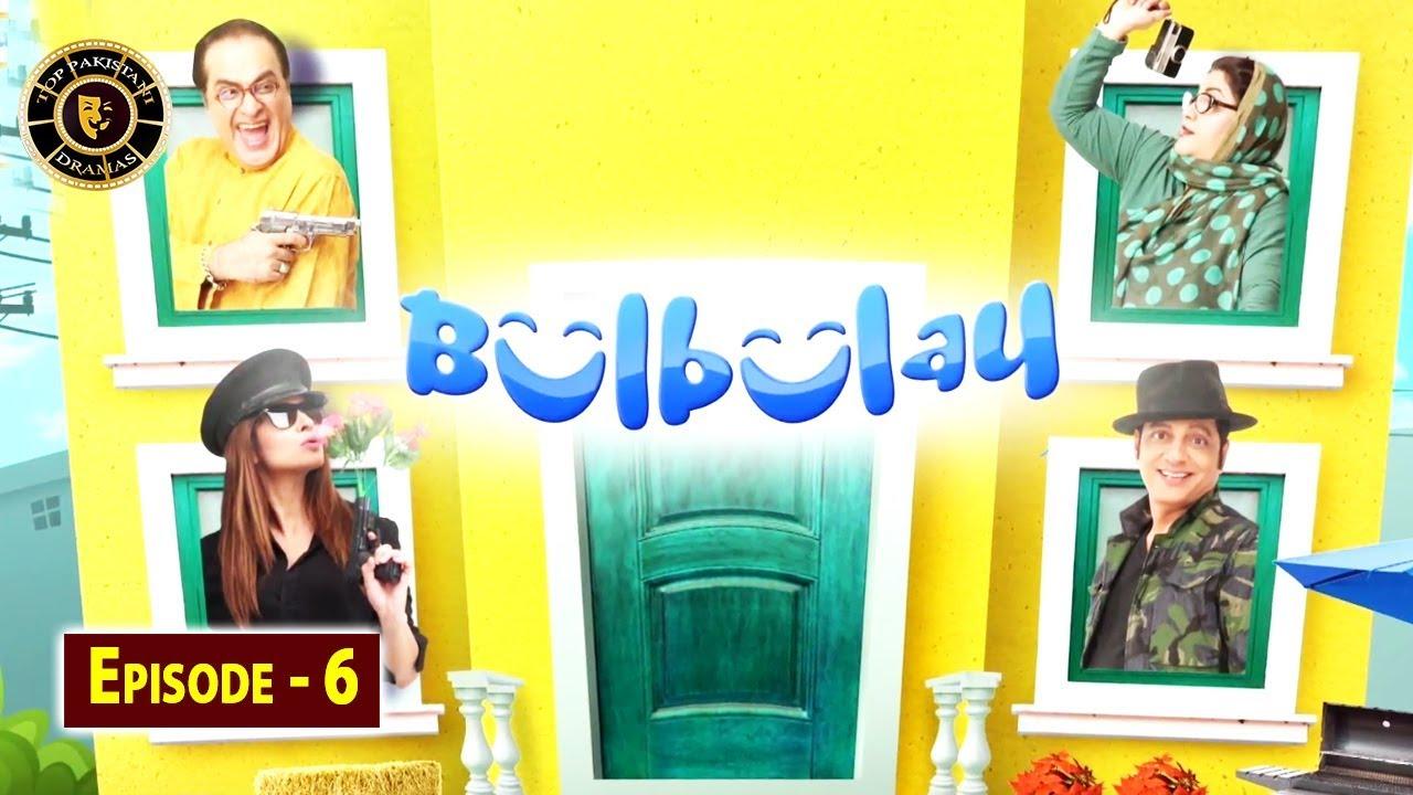 Bulbulay   Season 2   Episode 6   Top Pakistani Drama