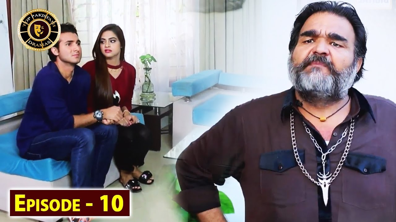 Ghar Jamai Episode 10 - Top Pakistani Drama