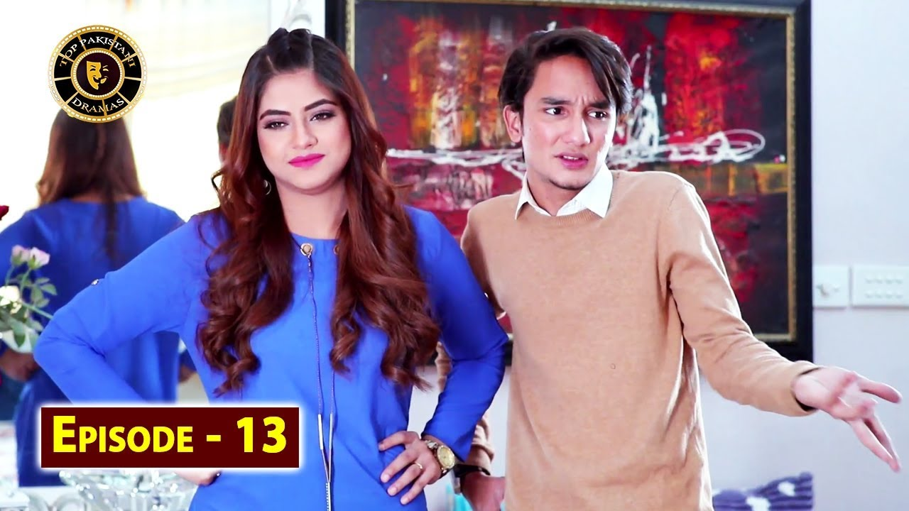 Ghar Jamai Episode 13 - Top Pakistani Drama