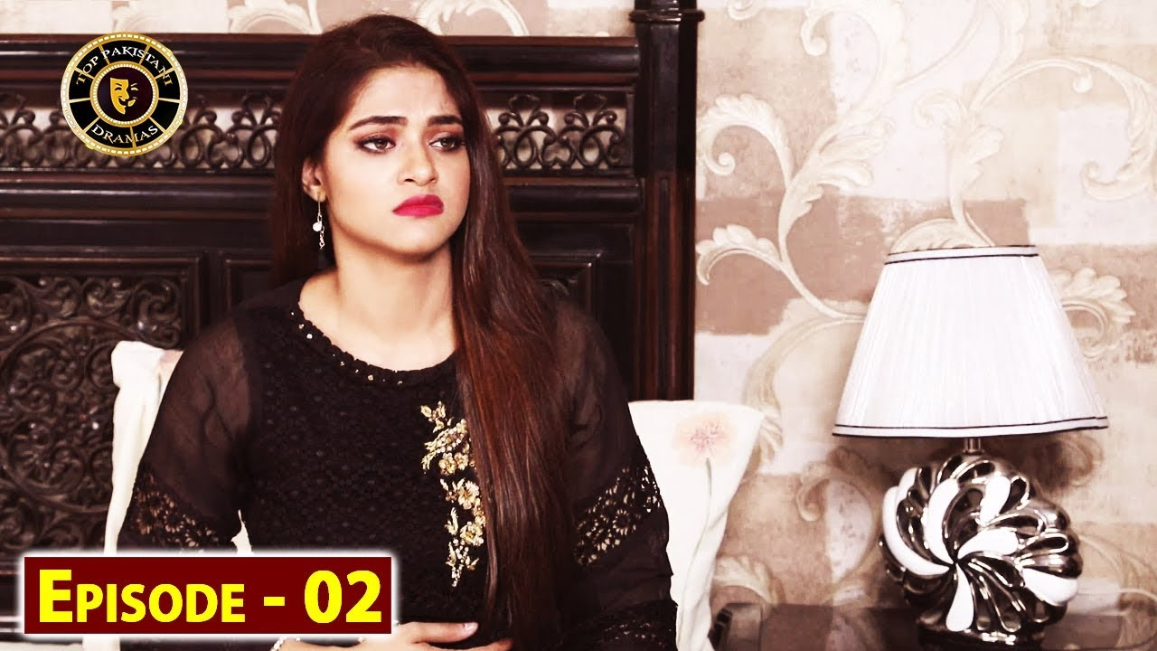 Ghar Jamai Episode 2 - Top Pakistani Drama