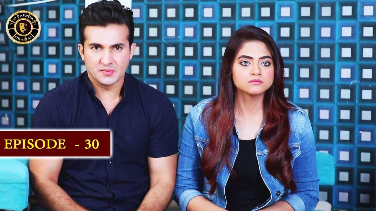 Ghar Jamai Episode 30 | Top Pakistani Drama