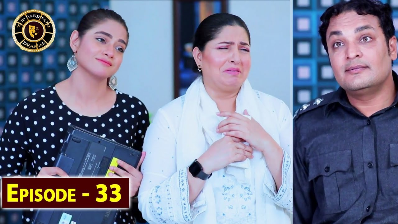Ghar Jamai Episode 33 | Top Pakistani Drama