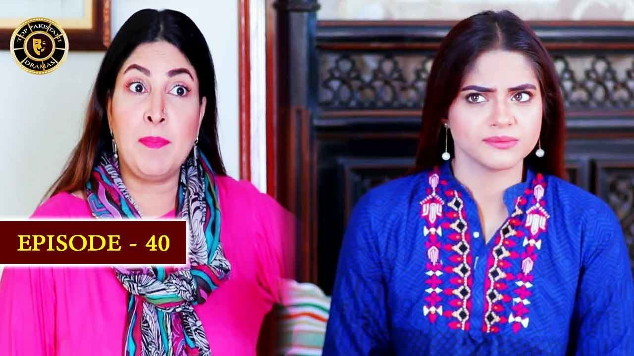 Ghar Jamai Episode 40 | Top Pakistani Drama