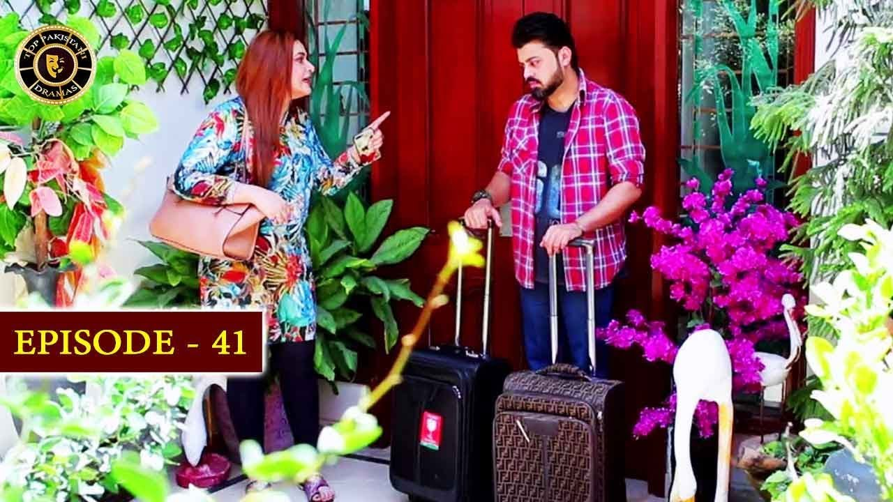 Ghar Jamai Episode 41 | Top Pakistani Drama