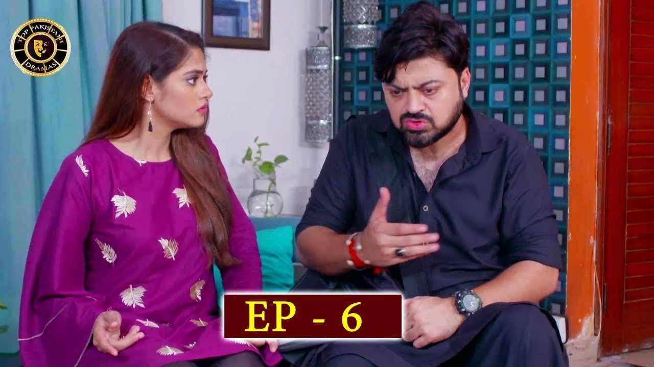 Ghar Jamai Episode 6 - Top Pakistani Drama