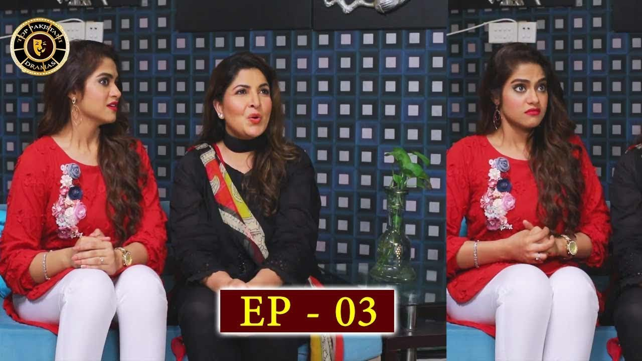 Ghar Jami Episode 3 - Top Pakistani Drama