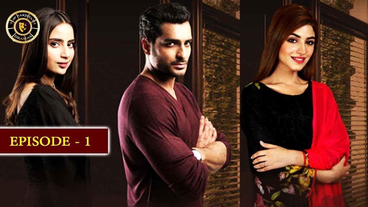 Gul-o-Gulzar | Episode 1 | Top Pakistani Drama
