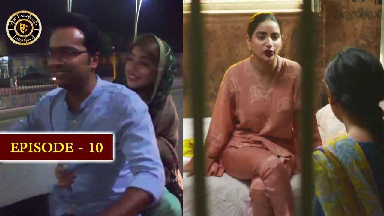 Gul-o-Gulzar | Episode 10 | Top Pakistani Drama