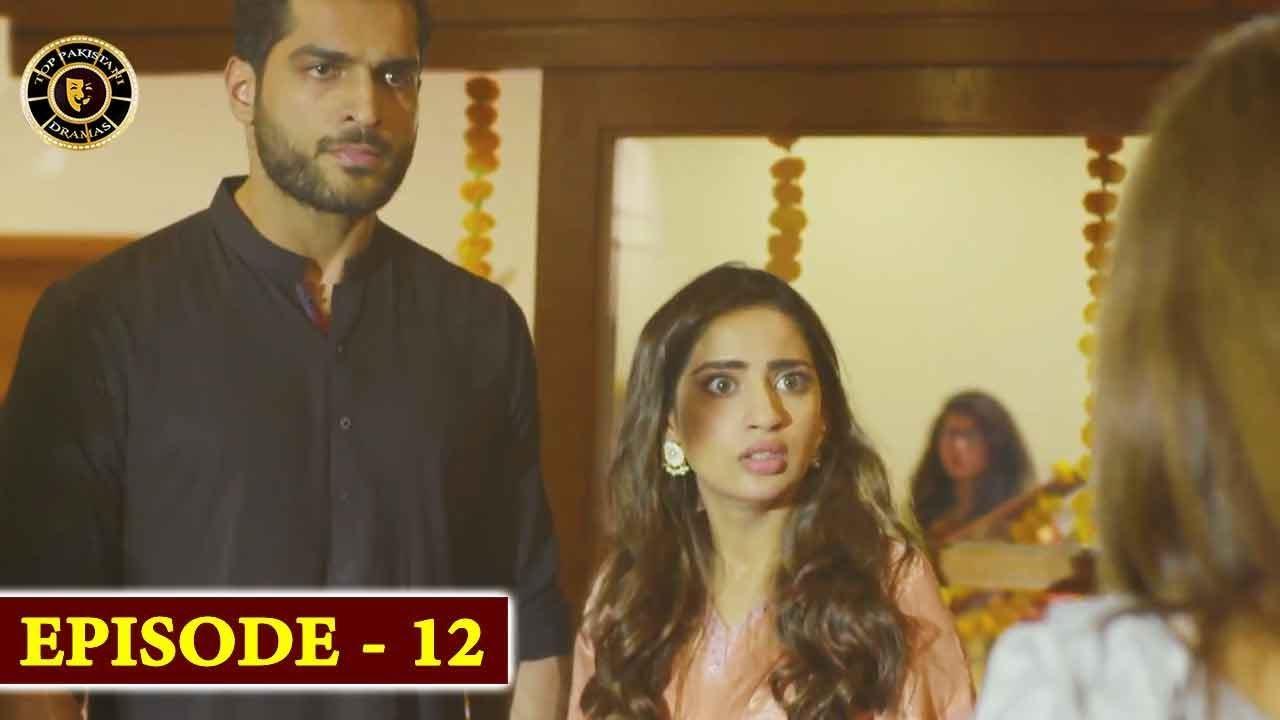 Gul-o-Gulzar | Episode 12 | Top Pakistani Drama