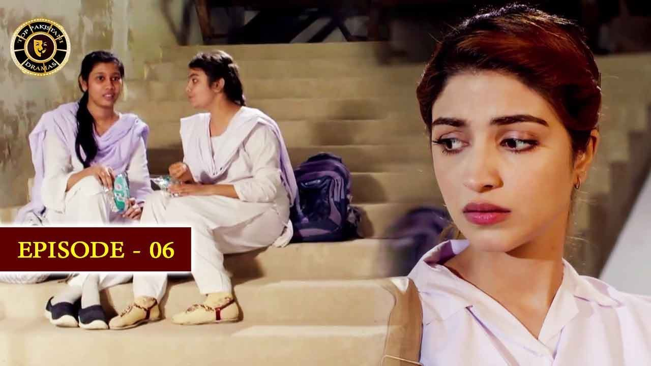 Gul-o-Gulzar | Episode 6 | Top Pakistani Drama