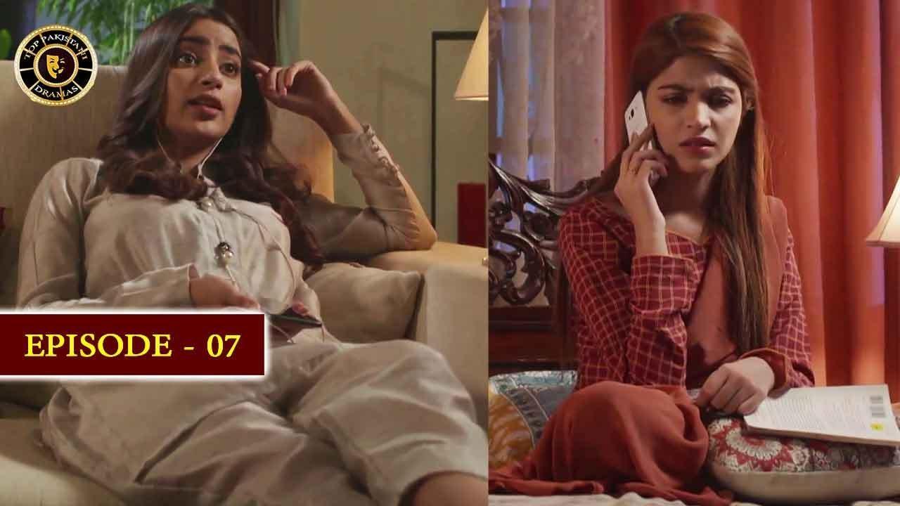 Gul-o-Gulzar | Episode 7 | Top Pakistani Drama