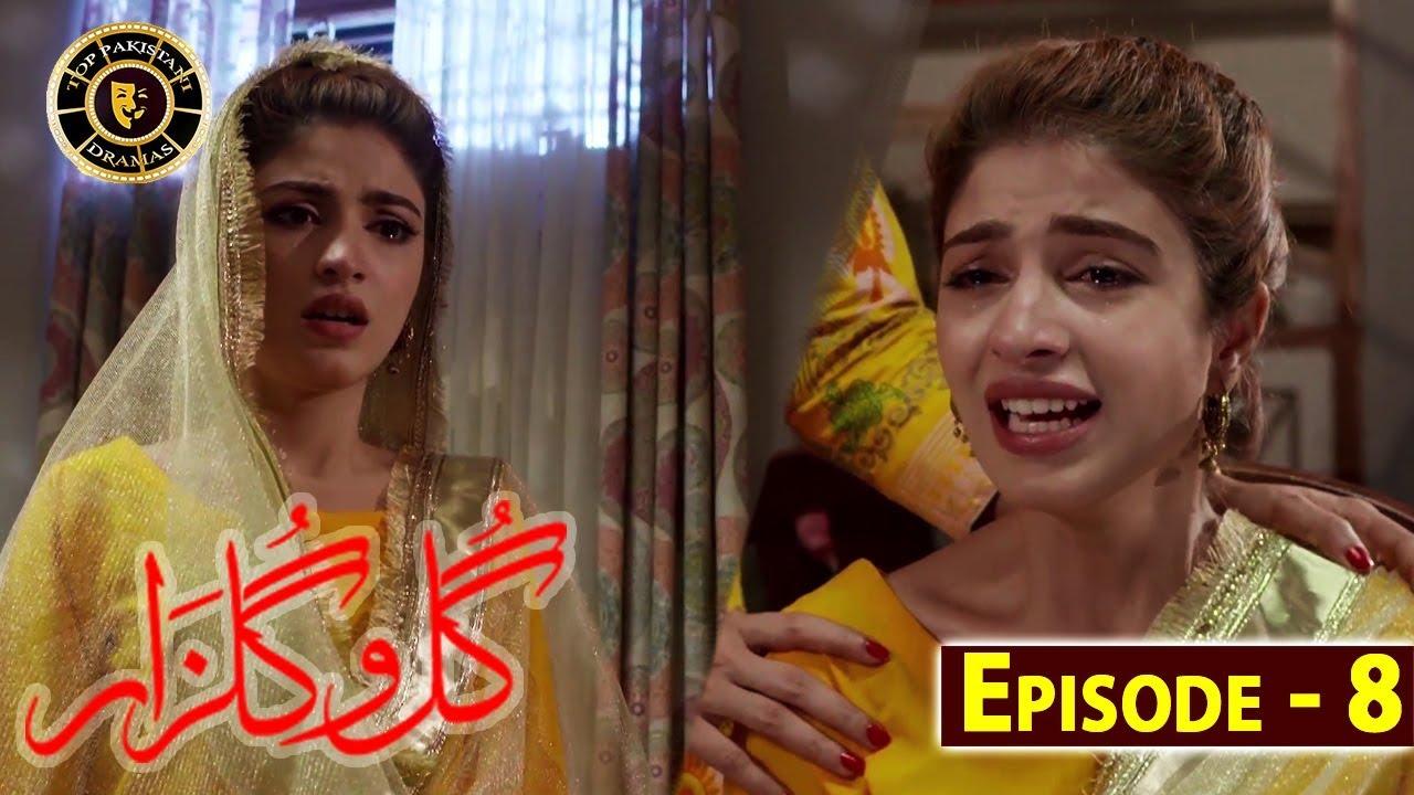 Gul-o-Gulzar | Episode 8 | Top Pakistani Drama