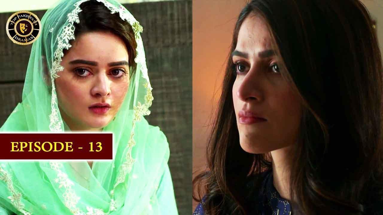 Hassad Episode 13   Minal Khan   Top Pakistani Drama