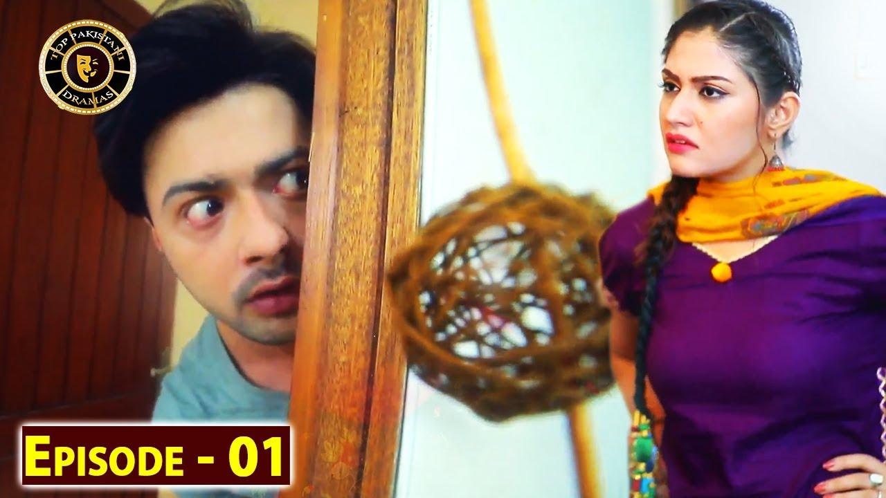 Jalebi Episode 1 - Top Pakistani Drama