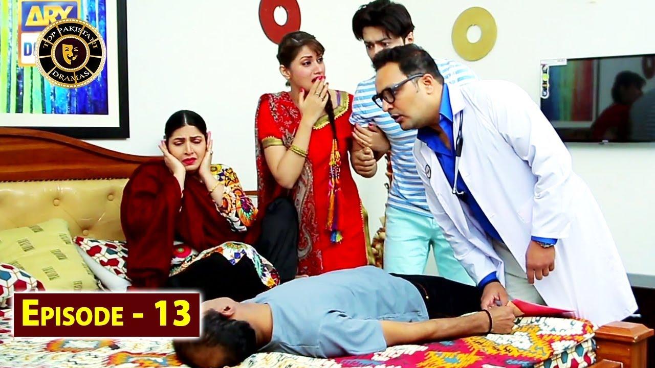 Jalebi Episode 13 - Top Pakistani Drama