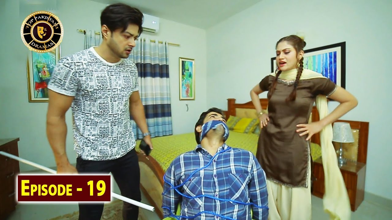 Jalebi Episode 19 - Top Pakistani Drama