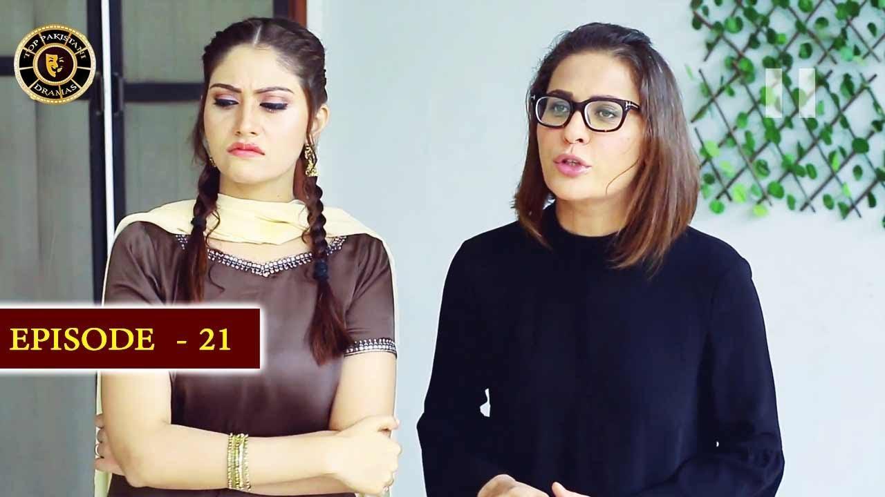Jalebi Episode 21   Top Pakistani Drama
