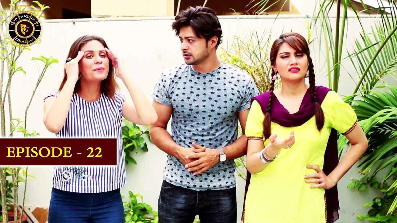 Jalebi Episode 22   Top Pakistani Drama