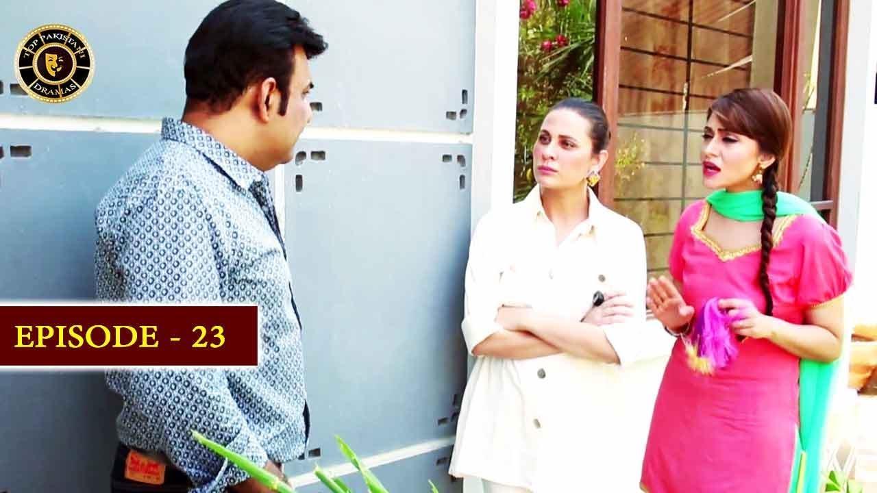 Jalebi Episode 23   Top Pakistani Drama