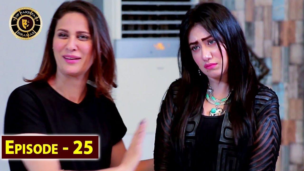 Jalebi Episode 25   Top Pakistani Drama
