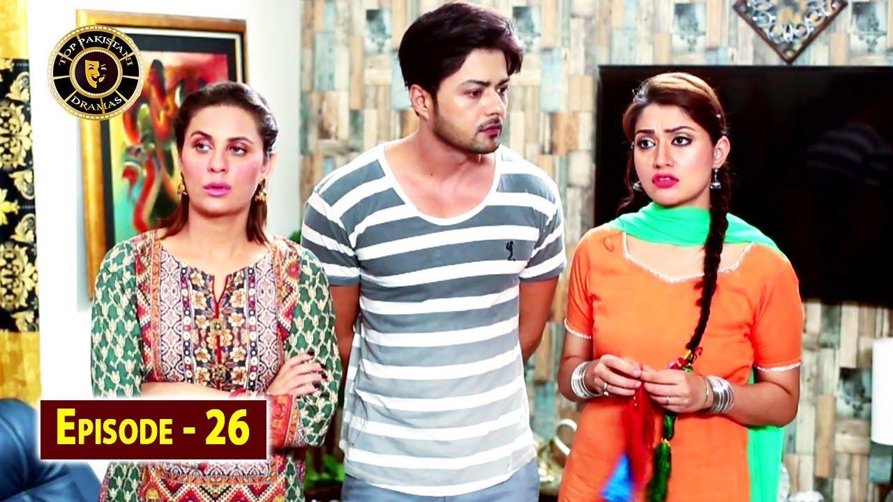 Jalebi Episode 26   Top Pakistani Drama