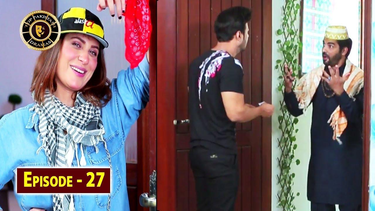 Jalebi Episode 27   Top Pakistani Drama