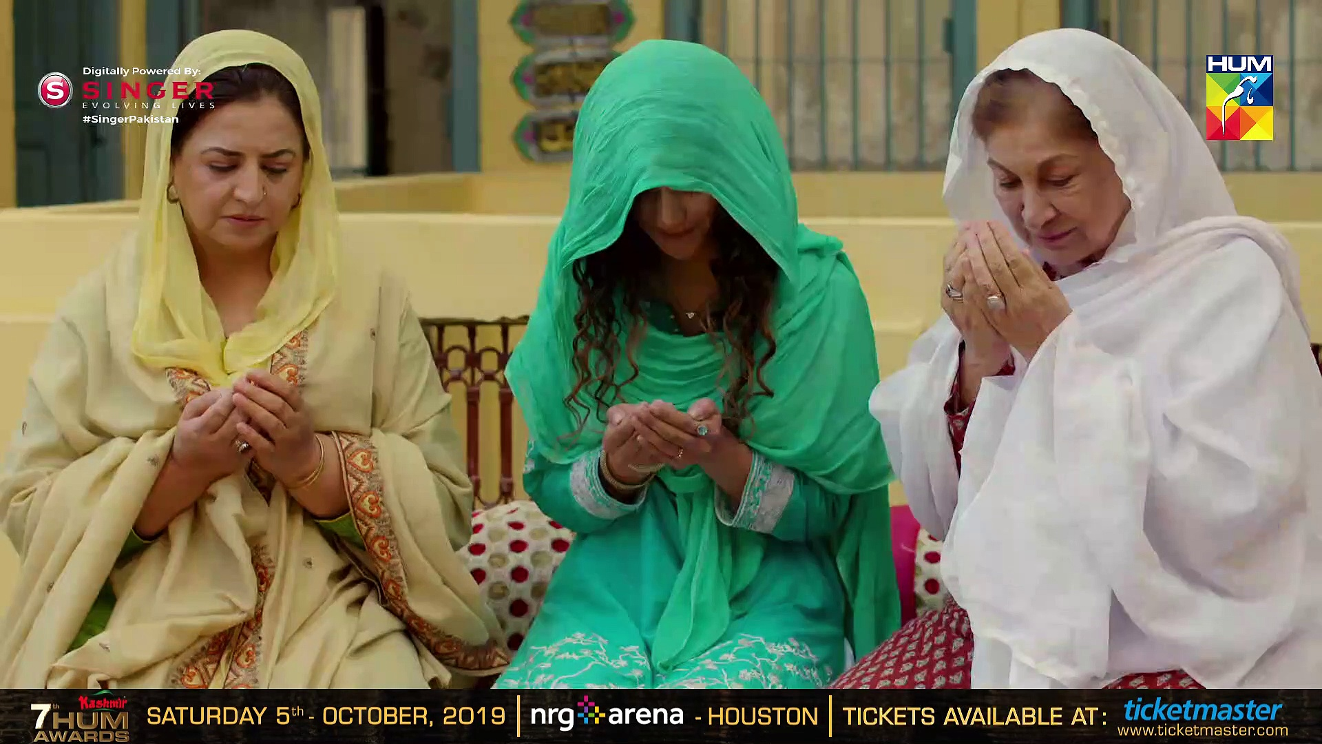 Jo Tu Chahay Episode #08 HUM TV Drama 22 August 2019