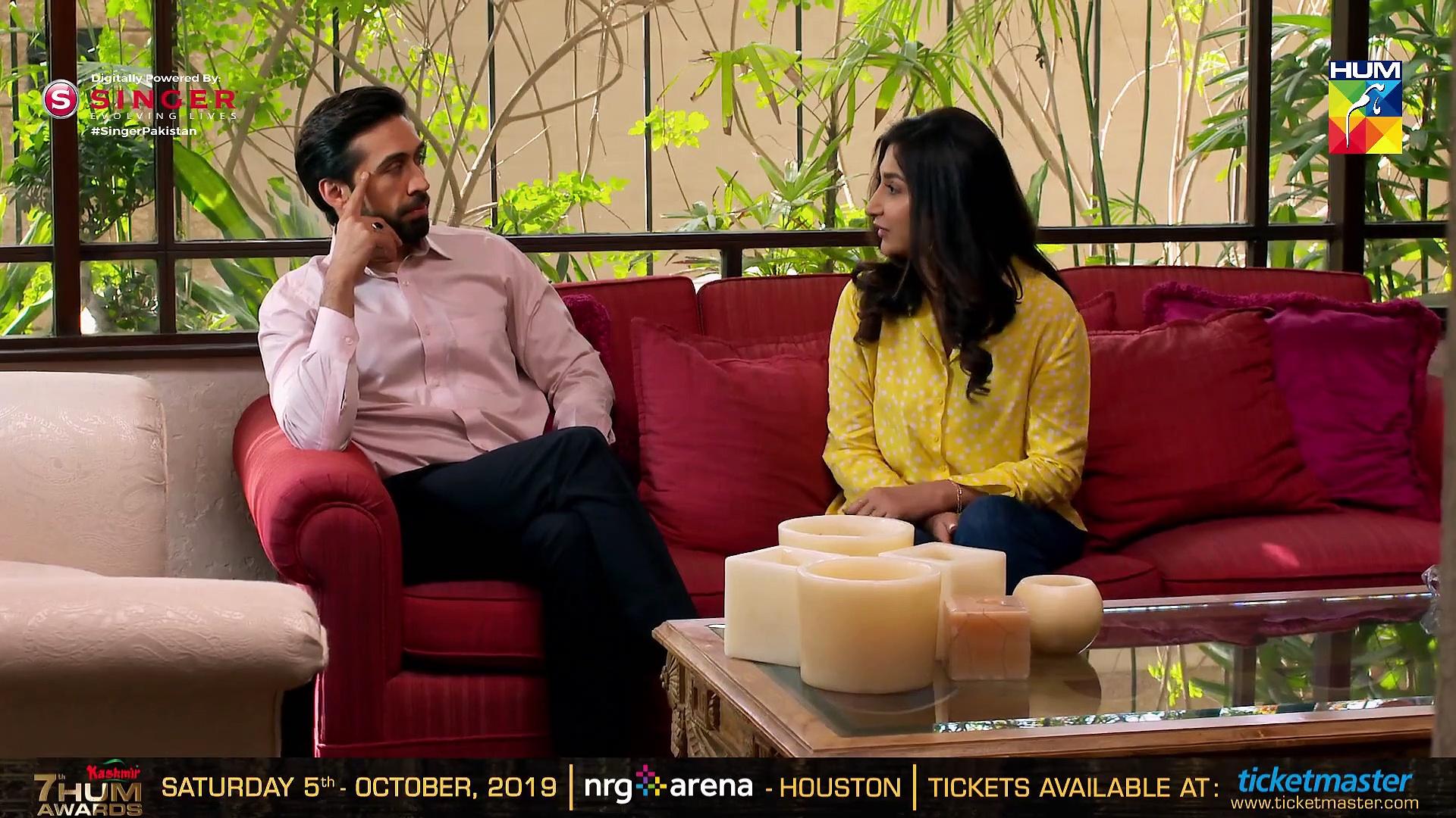 Khaas Episode #18 HUM TV Drama 21 August 2019