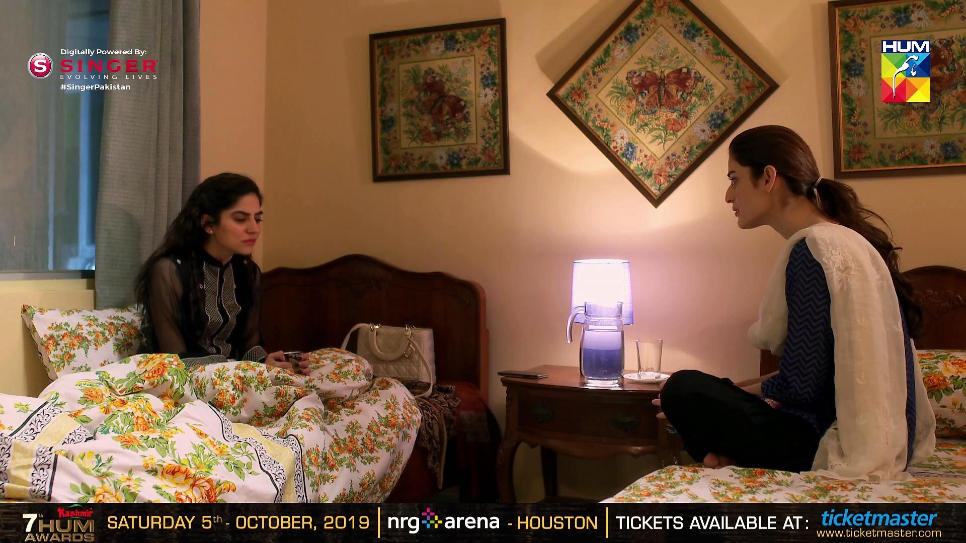 Khaas – HUM TV Famous Drama - LiveStreamTV pk