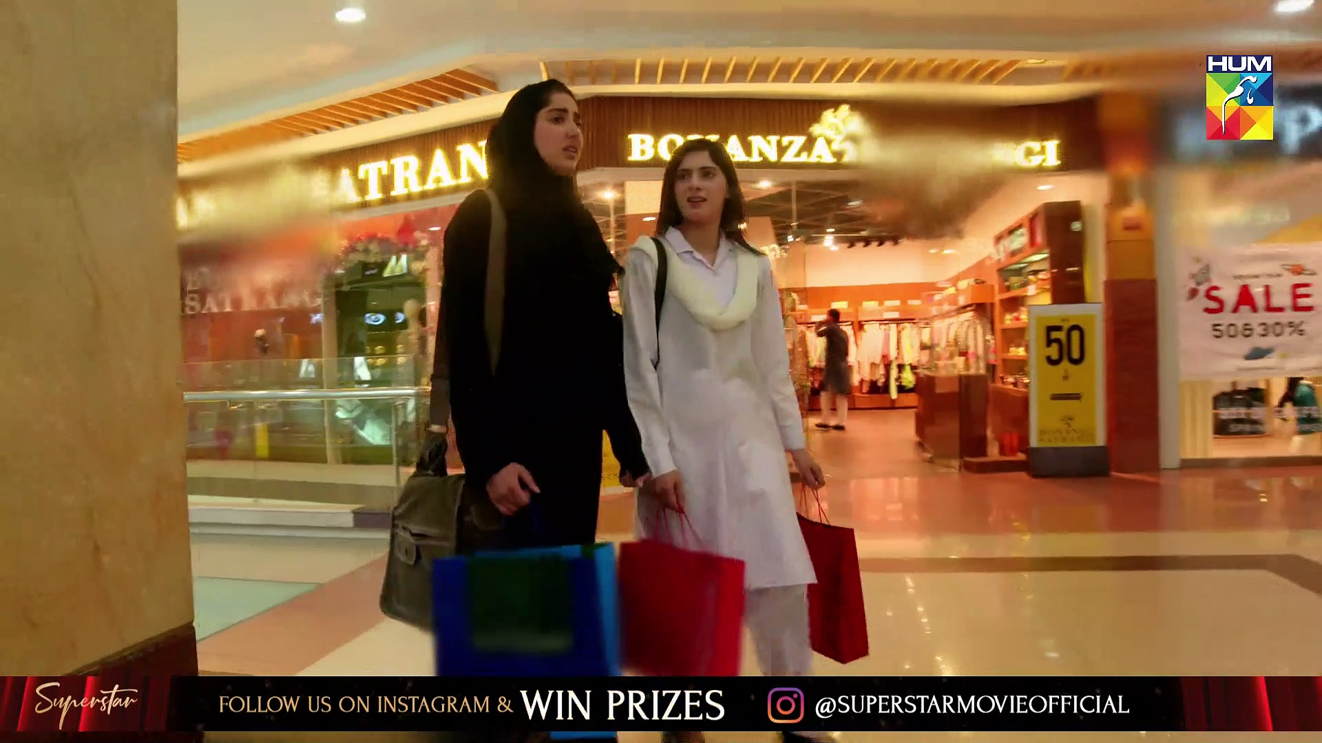 Main Khwab Bunti Hon Episode #05 HUM TV Drama 12 July 2019